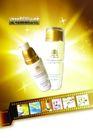 化妆品0046,化妆品,设计风云,影视 胶片 广告