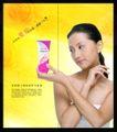 化妆品0049,化妆品,设计风云,爱护 皮肤 展示