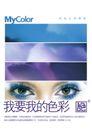 化妆品0055,化妆品,设计风云,