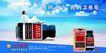 医疗保健0010,医疗保健,设计风云,瓶子 天空 广告图片