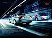 汽车轿车0008,汽车轿车,设计风云,行驶 交通工具 车辆