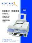 电子行业0009,电子行业,设计风云,影印机 彩印机 传真打印一体机