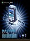 电子行业0010,电子行业,设计风云,耳机 蓝牙 音乐手机
