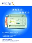 电子行业0011,电子行业,设计风云,