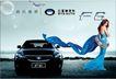 车0004,车,设计风云,生活 品质 蓝裙子