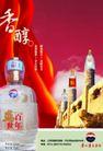 酒0100,酒,设计风云,栏杆 酒放栏柱上 红彩带