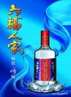 酒0110,酒,设计风云,六福人家 蓝色绸带