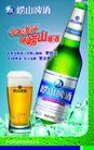 酒0114,酒,设计风云,啤酒 冰块 泡泡