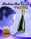 酒0115,酒,设计风云,女性 干红 优尼特
