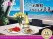 酒0117,酒,设计风云,海滩 海鲜 餐桌
