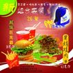 食品类0047,食品类,设计风云,组合 套餐 赠品