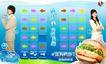食品类0064,食品类,设计风云,面包 肯德基 汉堡包