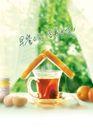 食品类0066,食品类,设计风云,果汁 鸡蛋 营养早餐