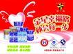 饮料0009,饮料,设计风云,中国名牌 驰名商品 免检产品