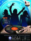 娱乐酒吧0001,娱乐酒吧,龙腾广告,音乐 歌碟 身影