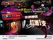 娱乐酒吧0002,娱乐酒吧,龙腾广告,娱乐吧 海报 宣传