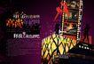 娱乐酒吧0005,娱乐酒吧,龙腾广告,夜色酒吧 娱乐城名称 夜生活