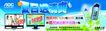 家用电器0016,家用电器,龙腾广告,夏日电器 促销