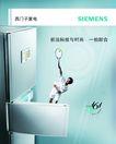家用电器0022,家用电器,龙腾广告,打网球 打开的冰箱