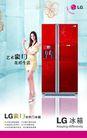 家用电器0023,家用电器,龙腾广告,红色经典 柜式冰箱