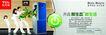 家用电器0024,家用电器,龙腾广告,创意广告