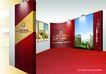 房地产0225,房地产,龙腾广告,欧佳风尚 房交会 设计效果图