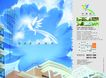 房地产0229,房地产,龙腾广告,华翠苑 新境界 新高度