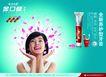 日常生活0014,日常生活,龙腾广告,爱美女孩 牙膏广告 花瓣雨 兴奋表情