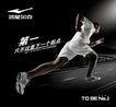 服装运动0004,服装运动,龙腾广告,跑步 运动鞋 鸿星尔克品牌