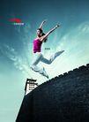 服装运动0018,服装运动,龙腾广告,飞跃的身体 动感广告