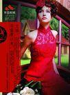 服装运动0020,服装运动,龙腾广告,中式装扮 立领红裙