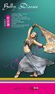 海报0027,海报,龙腾广告,印度舞者