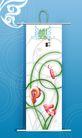 海报0046,海报,龙腾广告,蝶帘 绿藤 生机