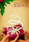 海报0057,海报,龙腾广告,接收 圣诞 礼物
