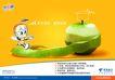 海报0069,海报,龙腾广告,苹果 果皮 小灵通