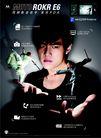 电子0003,电子,龙腾广告,名人 歌星 电子产品