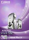电子0005,电子,龙腾广告,数码相机 Canon 电子品牌