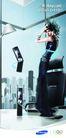 电子0008,电子,龙腾广告,身材 三星 国际企业