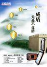 电子0014,电子,龙腾广告,盾牌 折叠手机 长城 云雾笼罩