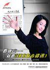 社会公益0008,社会公益,龙腾广告,杂志 报刊 刊物