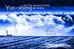 社会公益0011,社会公益,龙腾广告,卷云 蓝色调 神秘氛围
