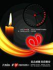 社会公益0013,社会公益,龙腾广告,钟盘 蜡烛 黄色火焰 抗震救灾 公益广告
