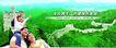 社会公益0027,社会公益,龙腾广告,绿色家园 长城 三口之家
