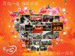 社会公益0029,社会公益,龙腾广告,众志成城 旧照片