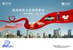 移动电信0040,移动电信,龙腾广告,红色飘带