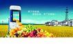 移动电信0041,移动电信,龙腾广告,滑岸 手机 品质