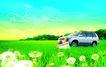 设计元素0046,设计元素,龙腾广告,私家车 郊外 散心