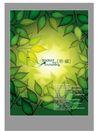 设计元素0093,设计元素,龙腾广告,树叶 围成一圈 中间发光