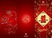 贺卡卡片0005,贺卡卡片,龙腾广告,中国红 红双喜 版面