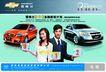 车0008,车,龙腾广告,礼包 销售人员 红色